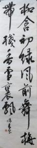 石川晴菜(高2)