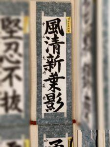 滴仙会推選賞  大﨑菜央