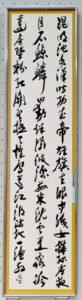 平田はるか(高校生)