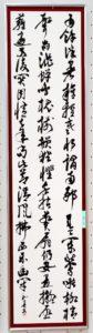 河邉和奏(大学生)